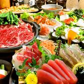 はなの舞 高津駅東口店のおすすめ料理2