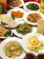中華料理 長春の特集写真