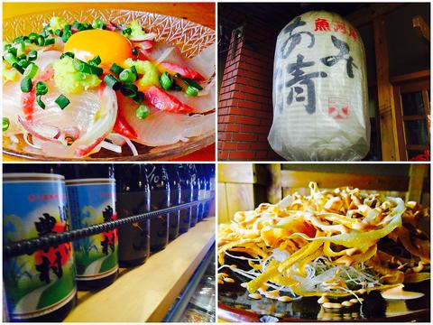 豊洲から届く新鮮な魚貝と手作り料理、厳選した地酒に自信あり。帰宅に便利な駅近店。
