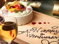 誕生日のお客様にはデザート&フルーツをサプライズ演出でお席にお持ちします!!