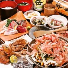 屋久島で民宿やっていましたのおすすめ料理1