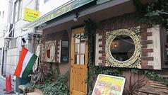 インド料理 ナワブ 八丁堀店の写真