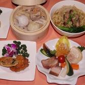 海鮮酒家 柏林苑のおすすめ料理3