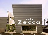 cafe Zecca 愛媛のグルメ