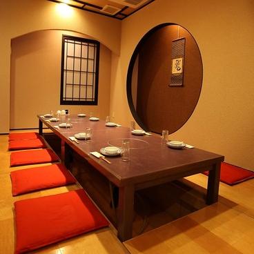 宴家 そく彩の雰囲気1