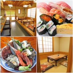 千代田寿司の写真