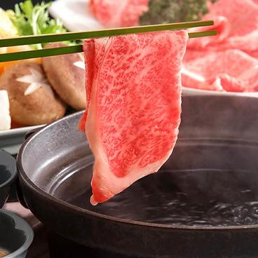 肉の炉端 さいとう 立川店のおすすめ料理1