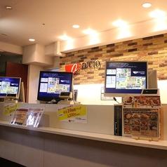 アミューズメントカフェ アプレシオ サンライズ蒲田店の写真