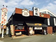 らぁめん柿の木 熊本本店の写真