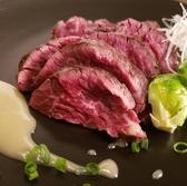葉伽梵のおすすめ料理3