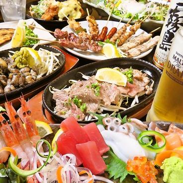一日一ゼン 一日一助 いちすけ 宮崎店のおすすめ料理1