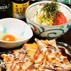 串猿 用賀店のおすすめ料理2
