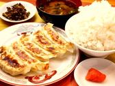 """寅""""むすこ食堂のおすすめ料理3"""