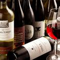 鶏料理にぴったりなワインも取り揃えています!お酒も種類を様々にご用意しているので、お気に入りを見つけてください♪