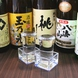和食との相性も抜群の日本酒や焼酎を豊富にご用意。