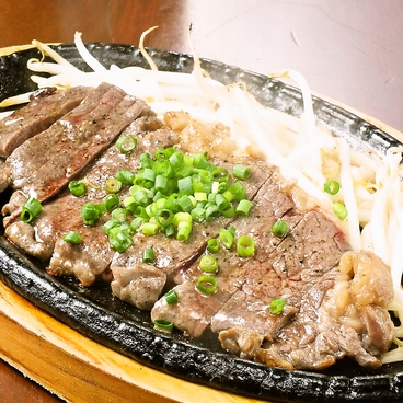 居酒屋あぐらのおすすめ料理1
