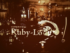 Ruby-Lo ルビーロー 栄の写真