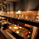 チーズスクエア CHEESE SQUARE 町田店 町田のグルメ