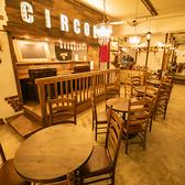 肉バル チルコロ グランデ circolo grande 高崎店の雰囲気3