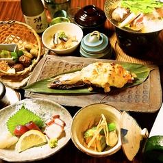 炭火焼きやら 和食やら さらいのおすすめ料理1