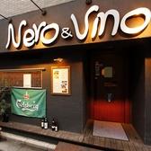 Nero&Vinoの雰囲気3
