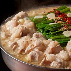 つくよみ 博多のおすすめ料理1