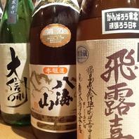 日替わり日本酒を楽しむ