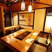 福山でゆったり「2名様からご利用可能の個室」