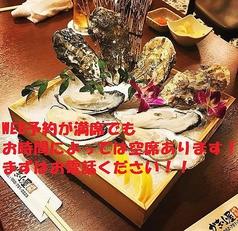 かき小屋 厚岸水産 名古屋池下店の写真