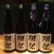厳選!日本酒!