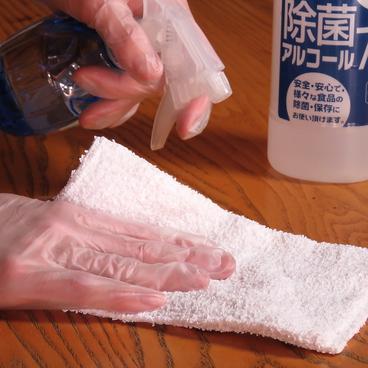 個室 くずし肉割烹 とろにく toronikuの雰囲気1
