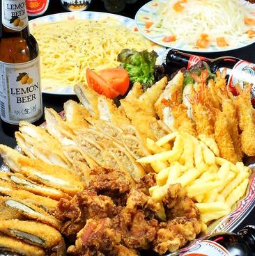 茅ヶ崎 マジカルのおすすめ料理1
