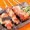 串揚げ串焼きダイニング 串魂 くしたま 長野稲里のおすすめポイント1