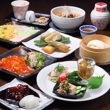 中華レストラン TIDAのおすすめ料理1