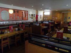 大阪王将 広島大町店のおすすめポイント1