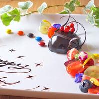誕生日・記念日にはデザートプレートプレゼント☆