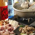 料理メニュー写真鶏の水炊き