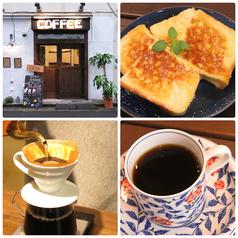 平井珈琲の写真