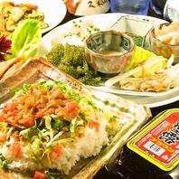 沖縄の味を堪能!