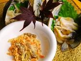 創作日本料理 四季の味 熊谷のおすすめ料理3
