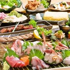 美食空間 きょういち 仙台の特集写真