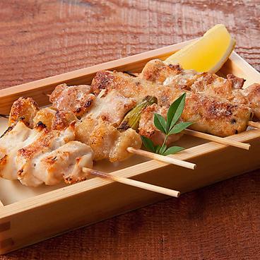 庄や 湘南台店のおすすめ料理1