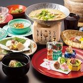 日本料理 花座では喜びの席を彩るお料理プランも多彩にご用意