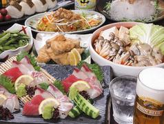 魚菜や 朝次郎 アミュプラザ鹿児島店の特集写真
