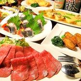 ぼんくら 岡山のおすすめ料理3
