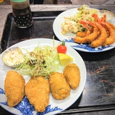 かき忠 ふくをよぶ店のおすすめ料理3