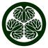 水炊き 葵 あおいのロゴ