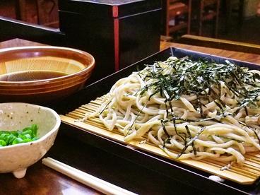 藤吉 富士のおすすめ料理1