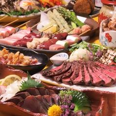 焼き鳥 食鶏 くうけい 西銀座通り店のおすすめ料理1