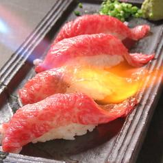 仙台牛の炙り寿司